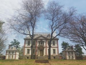 Fine and Feathered - Mount Pleasant Estate Philadelphia